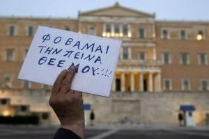 Fovamai-tin-peina-Thee-mou-2b-in-Greece