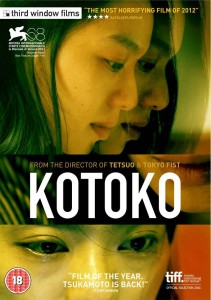 Kotoko-2011-Movie-Poster