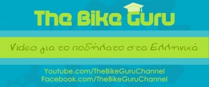 The Bike Guru - Bike Tutorials