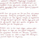 suicide note of Dimitris Christoulas