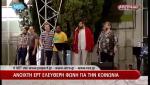 Σταμάτης Κραουνάκης – Σπείρα-Σπείρα – Live – ΕΡΤ
