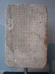 Μαθήματα Αρχαίας Ελληνικής Γλώσσας